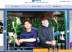 沖縄の求人情報サイトの開発